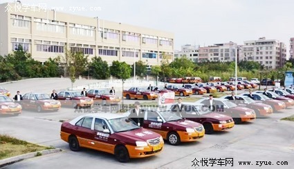 众悦-明新驾校惠城校区