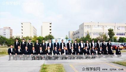 众悦-明新驾校南山公园校区