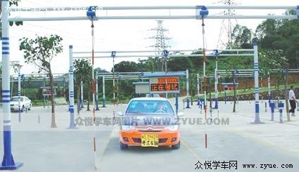 众悦-东富驾校寮步校区