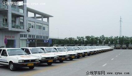 众悦-四通驾校河东校区