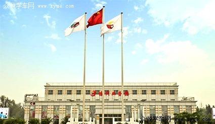 北京公交汽车驾驶学校有限公司