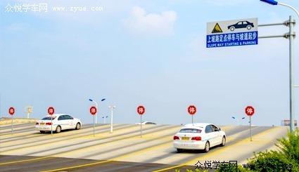 河南洛阳顺通驾校
