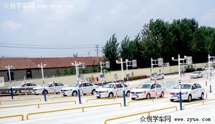 河南洛阳五环驾校