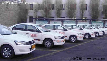 河南南阳永中驾校
