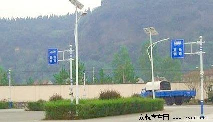 邵阳城步驾校