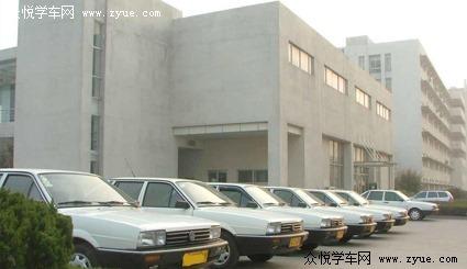 文山七乡驾校