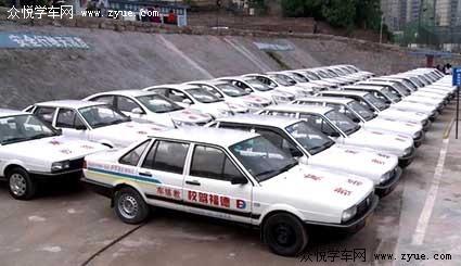 重庆德福汽车驾驶培训有限公司