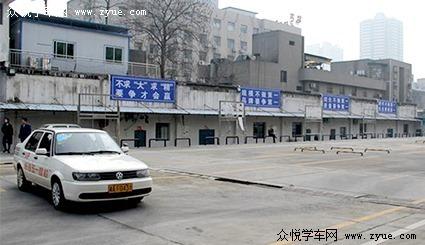 长沙市五一机动车驾驶员培训有限公司