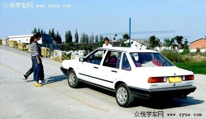 哈尔滨博远驾校
