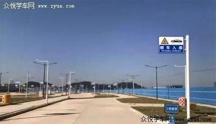梁平县天力机动车驾驶培训有限公司