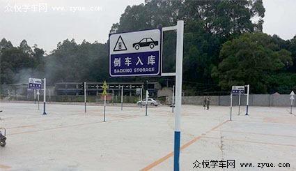 江苏省扬州市江都区大件驾校