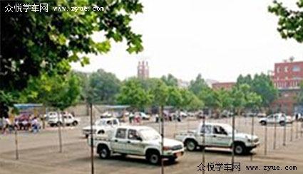 哈尔滨市中顺驾校
