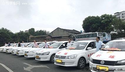 重庆市长龙驾驶技术培训有限公司