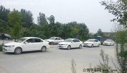 宁夏龙宇驾驶员培训学校