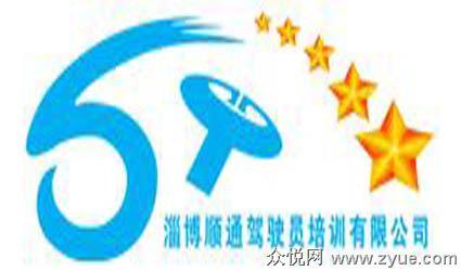 logo logo 标志 设计 矢量 矢量图 素材 图标 425_250