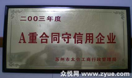 江苏苏州太仓永安驾校