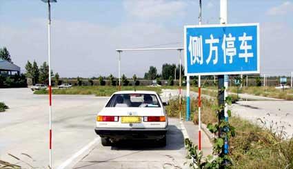 扬中-驾校