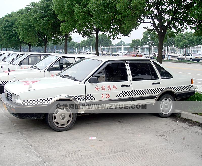 安技基地教练车