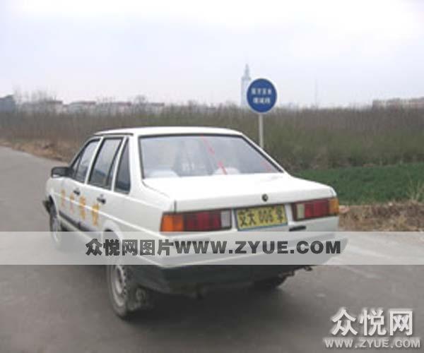 交大驾校教练车2