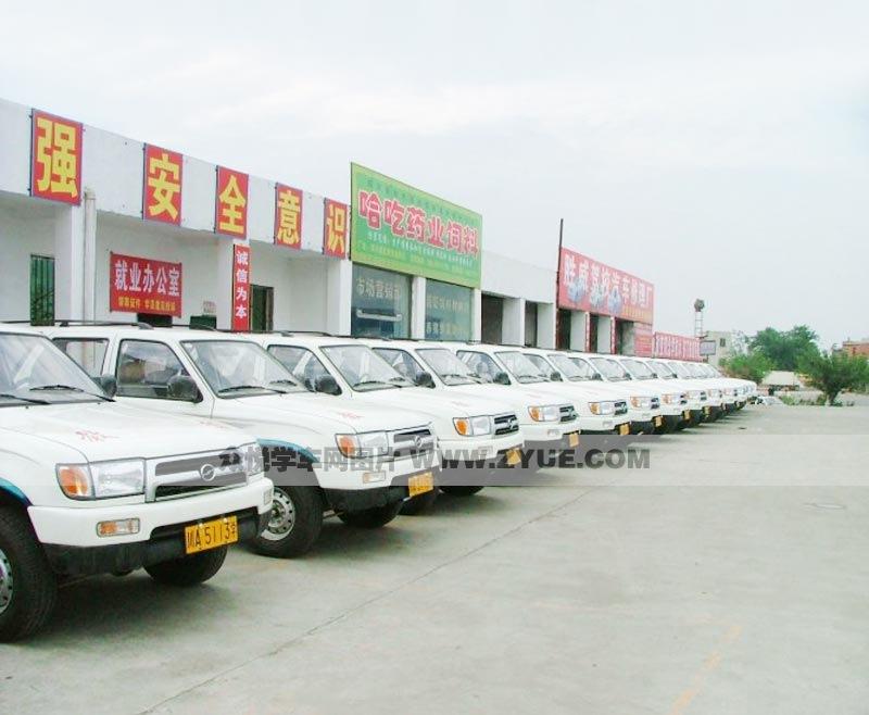 胜威驾校训练车型
