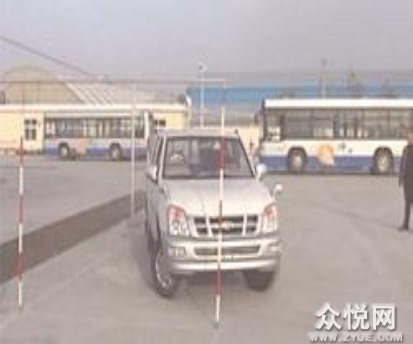 长城驾校教练车
