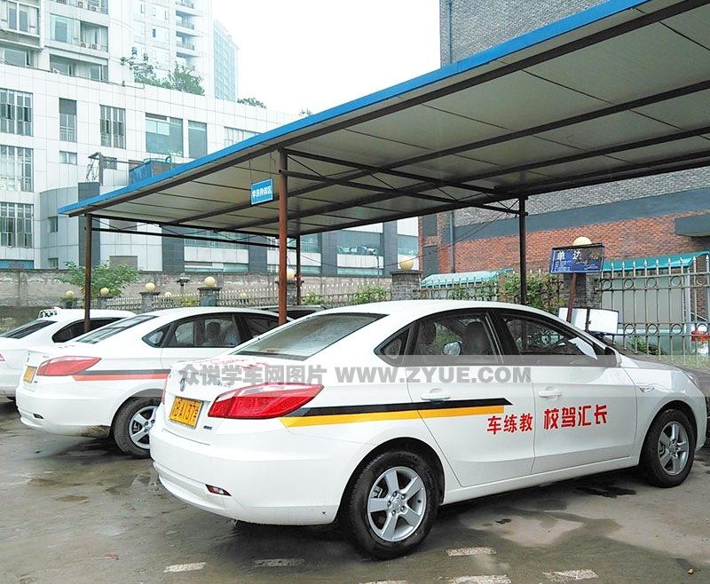 上图是长汇驾校c1照手动挡白色全新教练车,报名长汇驾校学高清图片
