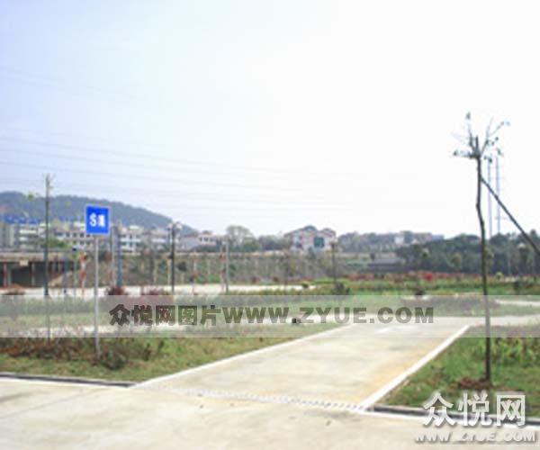 天龙驾校教练场5