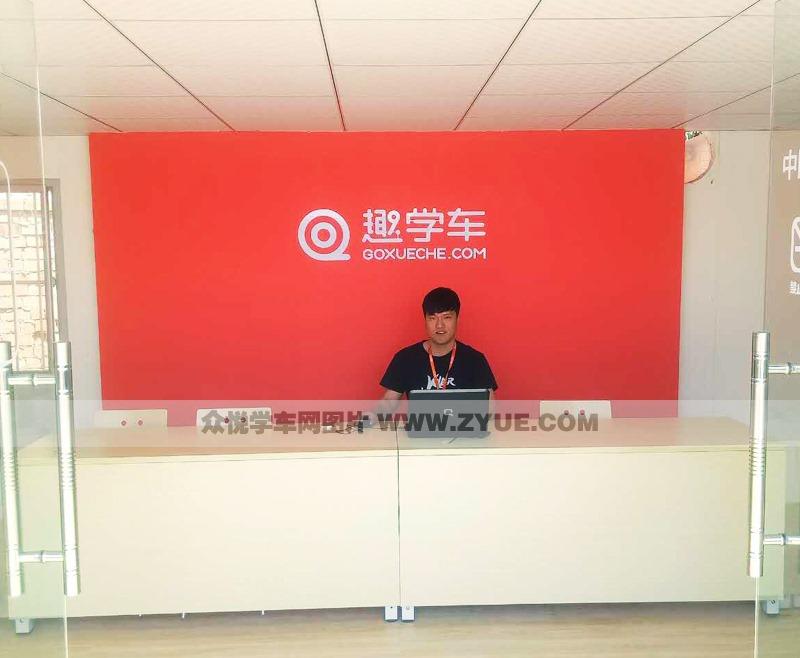 郑州东大学城主题驾校报名处