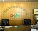 凤安训练场中心办公室