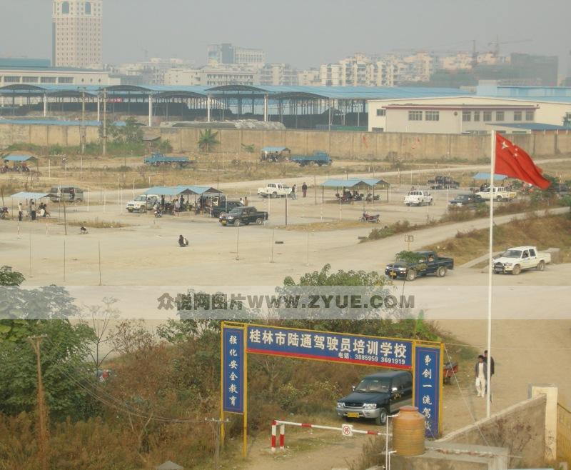 桂林陆通驾校训练场地1照片