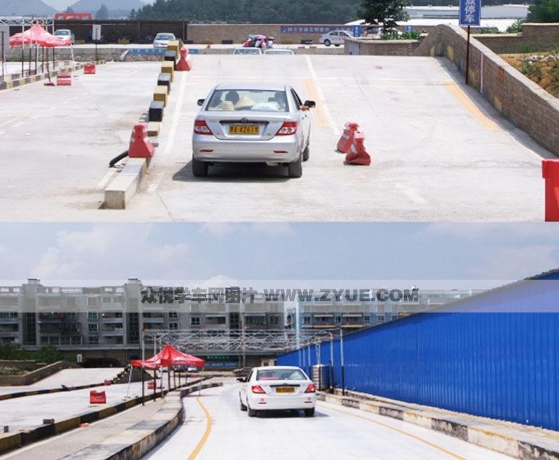 贵阳仁武驾校坡道定点停车和起步照片