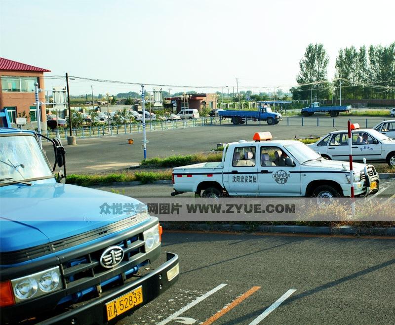 宏安驾校训练车型