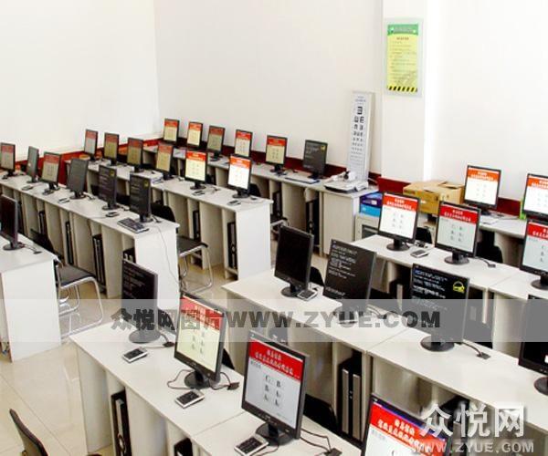 绿岛驾校电脑机房