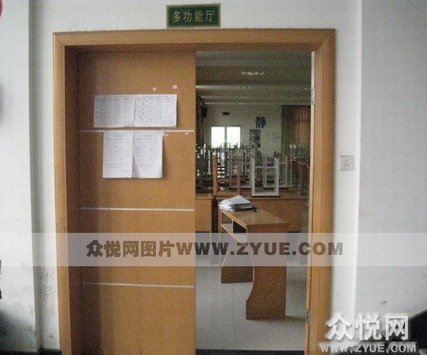 余杭驾校理论课堂