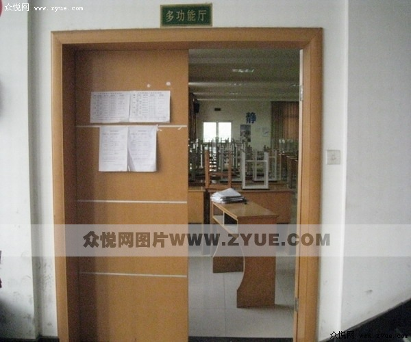 余杭驾校理论教室
