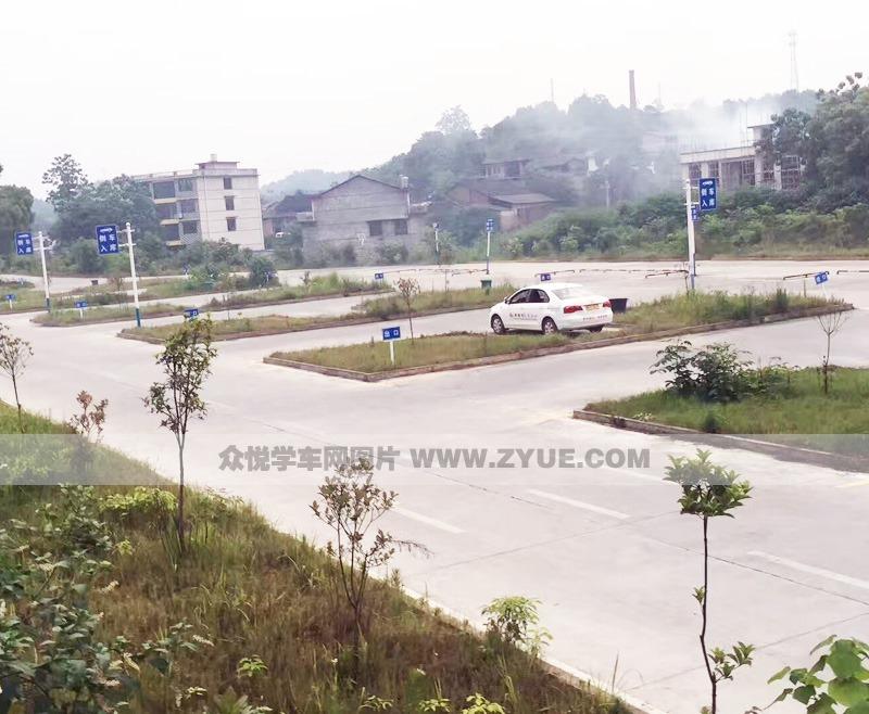 邵阳荣泰驾校训练场地