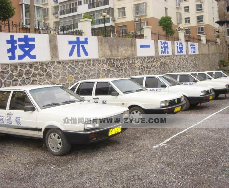 黄石顺通驾校教练车队照片_顺通驾校训练车型什么样子?_众悦学车网