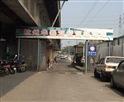 杭州华泰驾校驾校风采