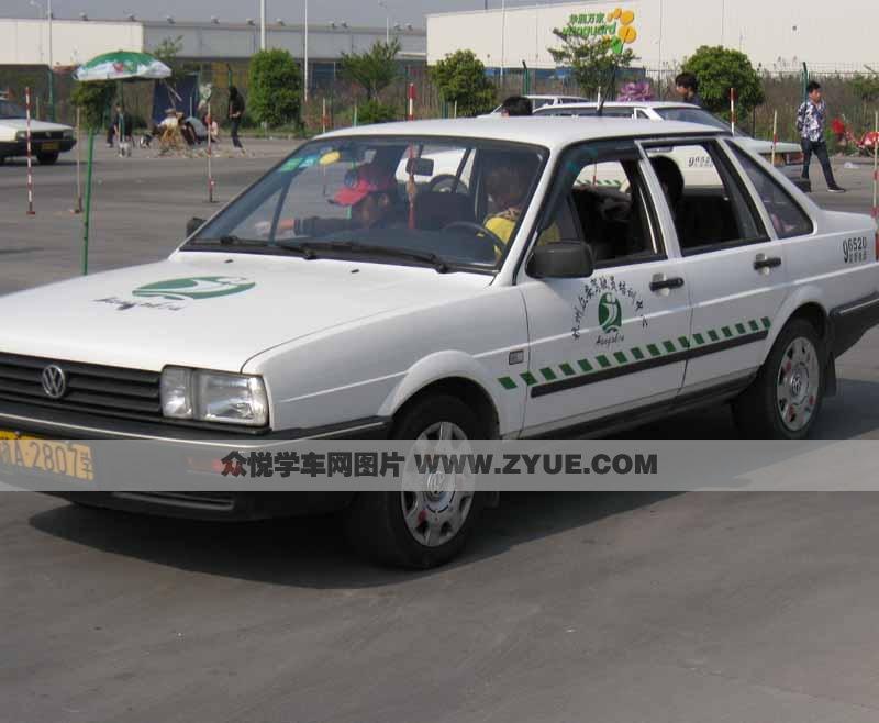 众安驾校训练车型