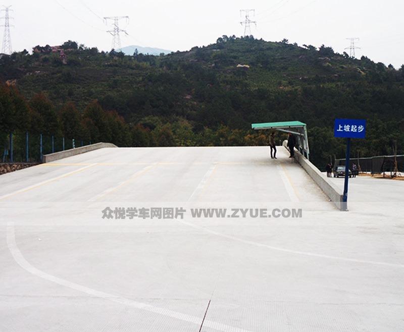 深圳五洲驾校大学城半坡起步