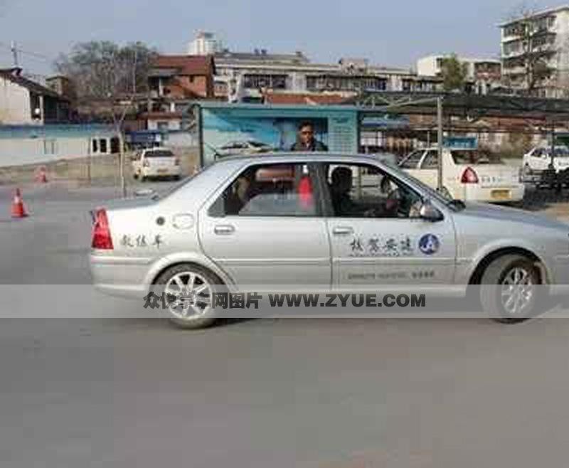 建安驾校训练车型