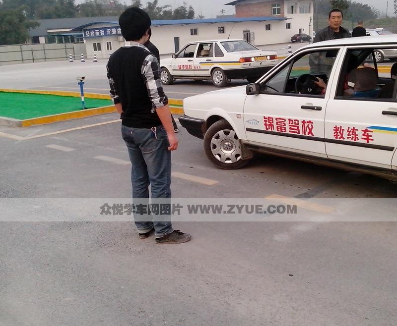 锦富驾校训练车型