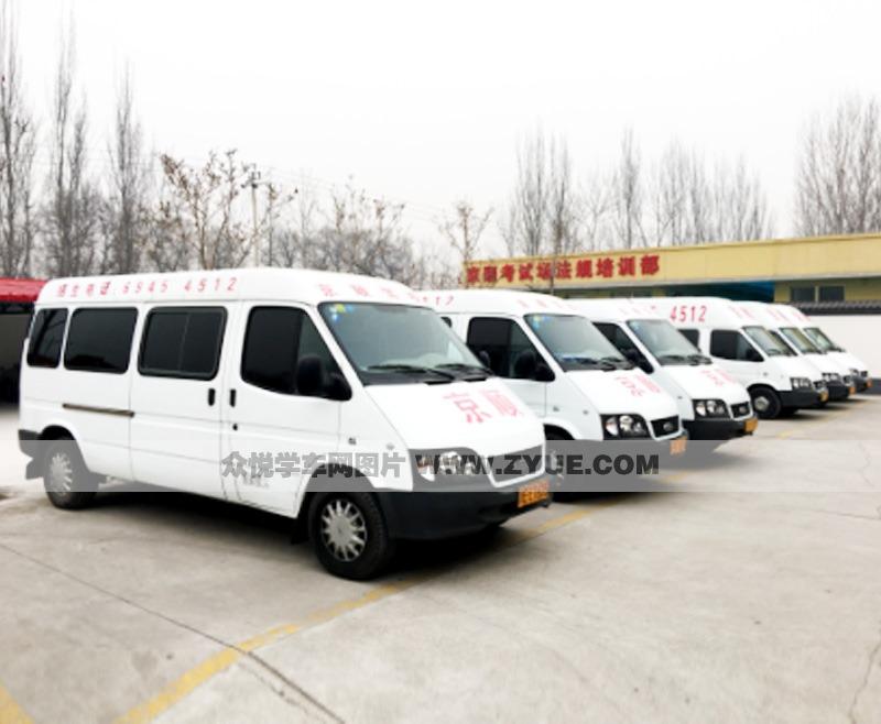 北京京顺驾校接送车