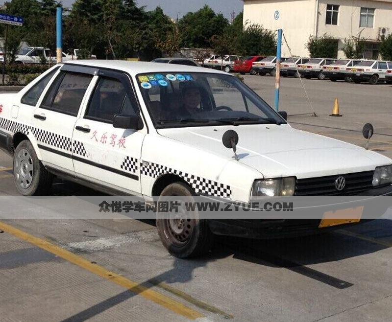 久乐驾校训练车型