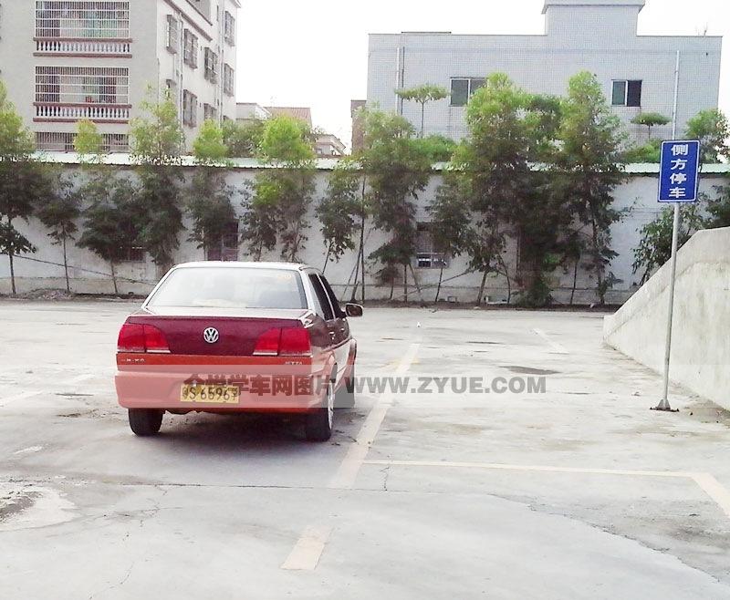 东莞骏龙驾校侧方停车场地照片