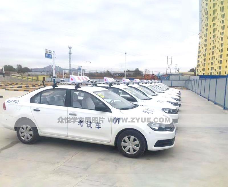 裕华金苹果驾校奇瑞QQ教练车