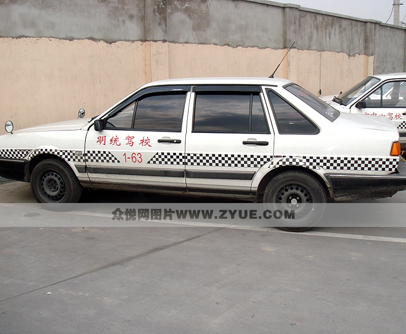 明统驾校教练车