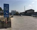 莆田市大众驾校模拟城市道路