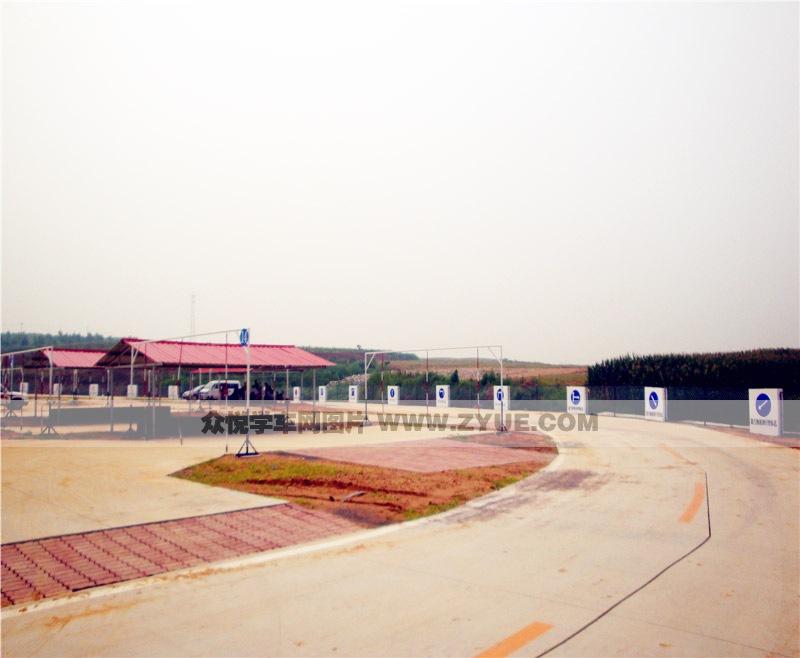 秦皇岛顺通驾校照片集锦
