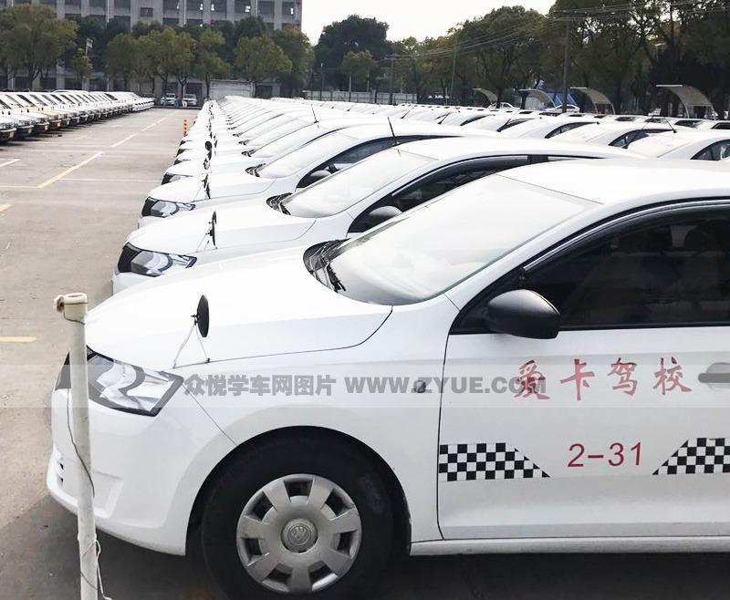 上海爱卡驾校教练车展示
